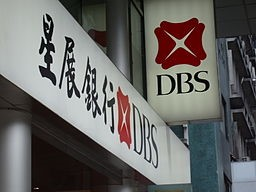 DBS Chatbot