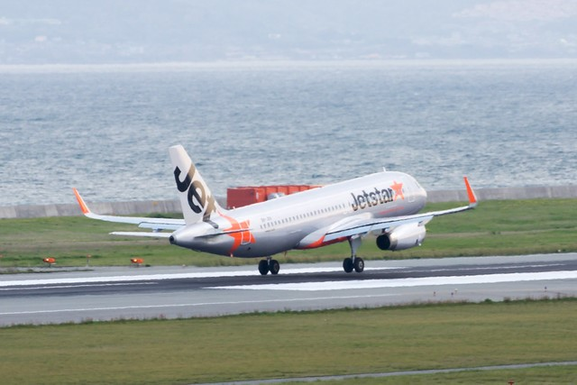 Jetstar's Newest Recruit, Ask Jess is a Whizz at Answering All of Your Questions